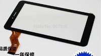 7inch CTD FM710301KA NJG070099JEG0B-V0 external capacitive Touch screen touchscreen capacitance panel handwritten black color