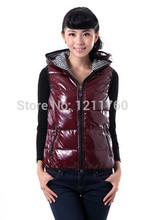 Vest Promotion Online Shopping