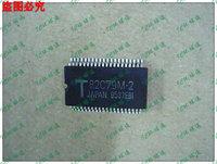 Free shipping 20PCS TMP82C79M-2  82C79M-2 in stock