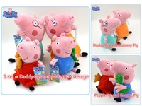 4pcs/set Peppa Pig Daddy Mummy Peppa George Family Plush Kids Dolls Top Quality Stuffed Animals Pepa Pig Toys