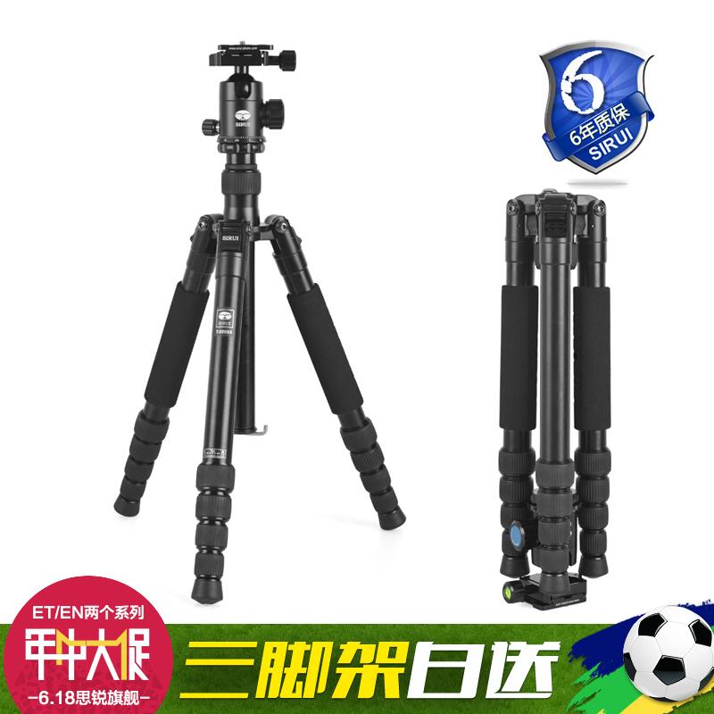 DHL gopro Sirui T2005+G20 ball head professional digital SLR camera portable tripod Short axis Low angle shot Wholesale(China (Mainland))