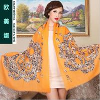 Oumeina High-grade scarf shawl pashmina Jade new winter leopard print size190cm X 68cm keep warm,winter best choice/gift LJD-W25