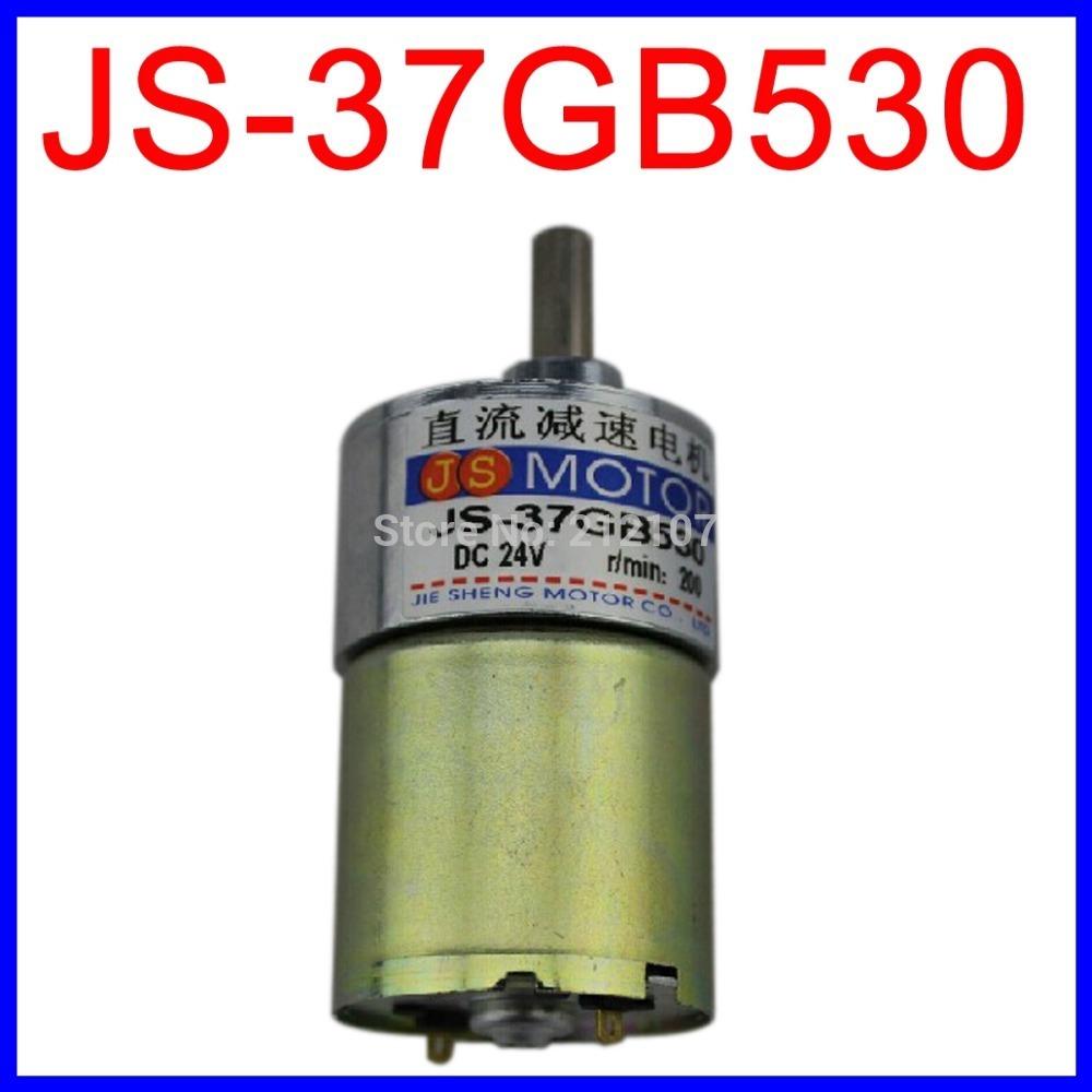 Free Shipping ! JS-37GB530 Micro Generator, Gear motor,24V Motor, DC Motor, High Speed Large Torque Speed Regulating Motor(China (Mainland))