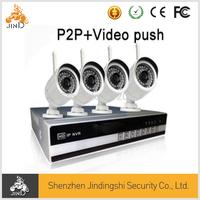 Alibaba China Supply 4CH NVR Set Onvif Plug & play 4CH Wireless WIFI IP Camera System NVR Kit,
