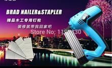 O envio gratuito de alta qualidade velocidade força de impacto ajustável pistola de pregos elétrica o mais rápido tipo U / T unhas arma de duplo propósito(China (Mainland))