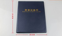 PCCB-Small Size Postage Stamps Album  20.5cm*25cm   , 3pcs/lot  Gift 4pcs stamp and 1set Stamp bags