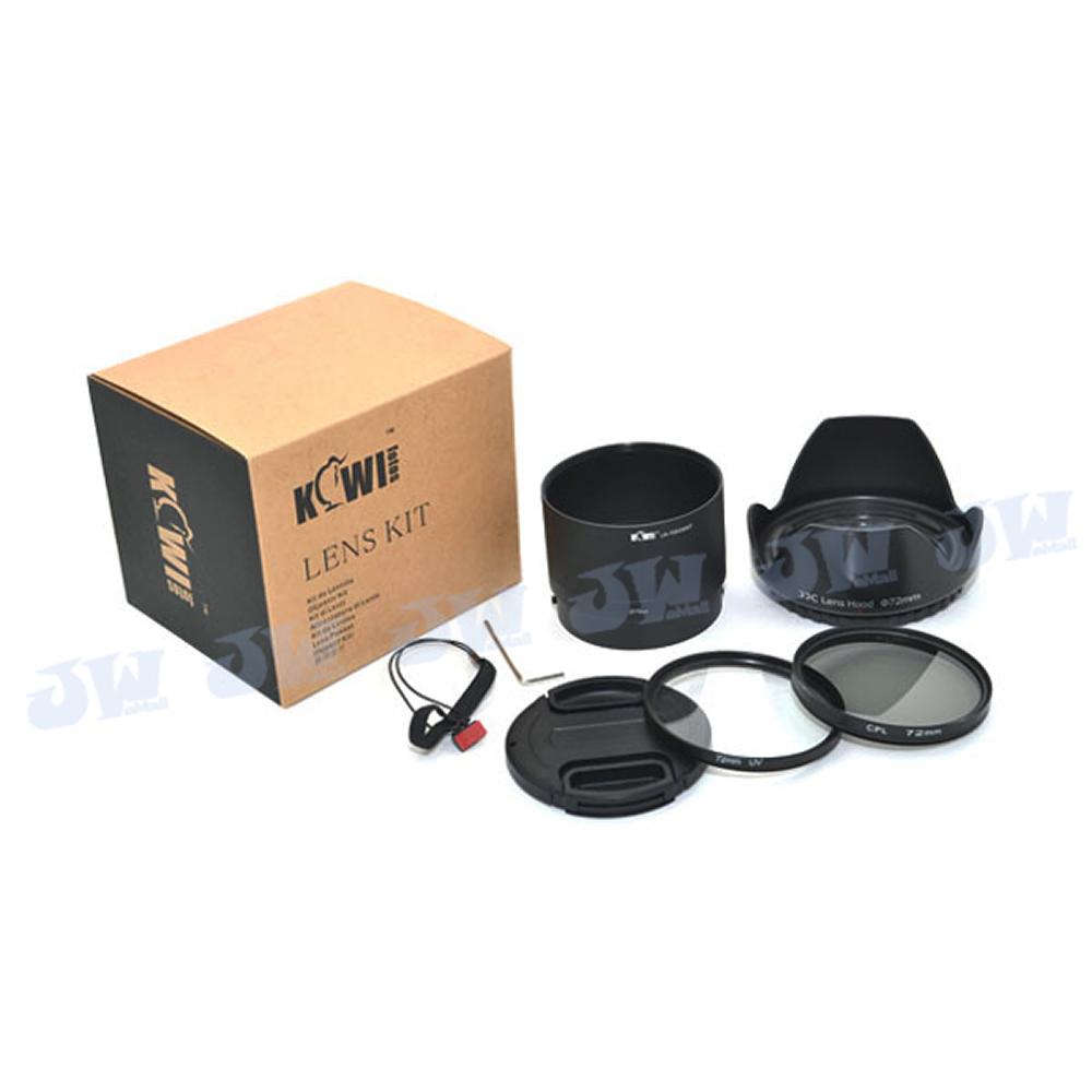KIWIFOTOS 72MM CPL UV FILTER LENS ADAPTER TUBE HOOD CAP & CAP KEEPER KIT FOR FUJIFILM FINEPIX S4530 S4500 S4400 S4300 S4200(China (Mainland))