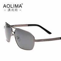 Men's designer sunglasses polarizer driver big box of myopia sunglasses sunglasses male special driving