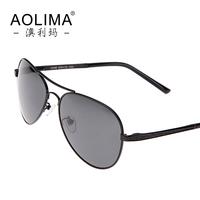 Sunglasses men polarizer hipster glasses frog mirror driver mirror polarizing sunglasses