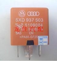 VW GOL fan control relay 5XD 937 503 (  5XD937503 )