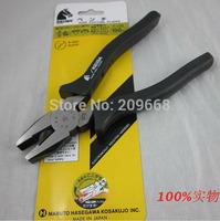 "Free shipping KEIBA P-106 6"" 150mm electrician steel wire cutter side cutting pliers plain vice flatnosed pliers"