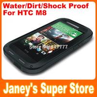 Original LOVE MEI Powerful Case for HTC ONE M8 Shockproof Dirtproof Water Resist