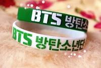 BTS bulletproof Cadet new hit color silicone wristbands BTS bangtan boys