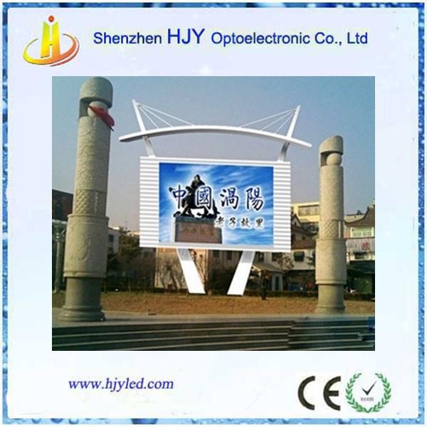 P6 outdoor rgb led matrix display(China (Mainland))