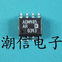 ADM485AR (ADM485ARZ) [ SOP-8 ] Brand stock original New