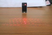 laser infrared keyboard promotion