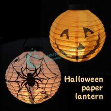 halloween light price