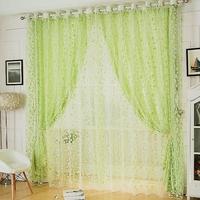Green dancingly curtain shalian window screening podul window screening balcony finished product curtain