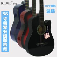 wholesale blue acoustic guitar