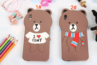 1PCS Muffler Bear Lover Cute 3D Soft Cartoon Case For HTC Desire 816 I Love Cony Silicone cases cover free dropshipping