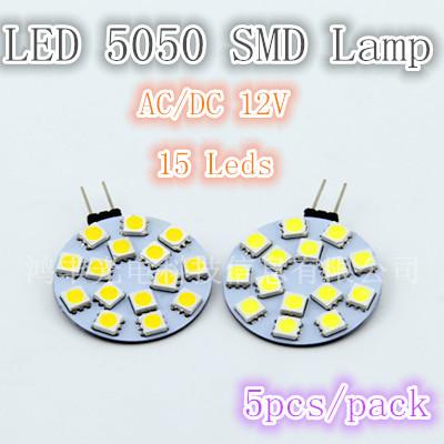 Free shipping, 15leds, 3.5W high brightness G4 lamp, AC/DC12V instead of 40W halogen lamp, quality assurance 5pcs/lot(China (Mainland))