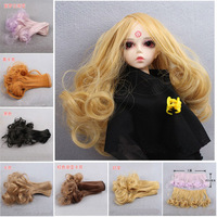 12pieces/lot wholesales 15cm*100CM brown flaxen coffe black light gold color rinka haircut curl wig hair for 1/3 1/4 BJD diy