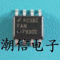 New FAN7930C FAN7930BG [ SOP-8 ] Brand stock original New