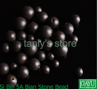 Wholesale and Retail Si Bin Natural 5A Brown Bian-stone Bead dia 16mm 50pieces/lot