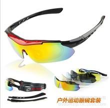 wholesale polarized prescription sunglasses