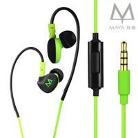 Sports Earphones Running Waterproof Sweatproof IPX5 with mic inear earhook Music Headset Mobile Stereo Bass Sports-Fi Maya S6