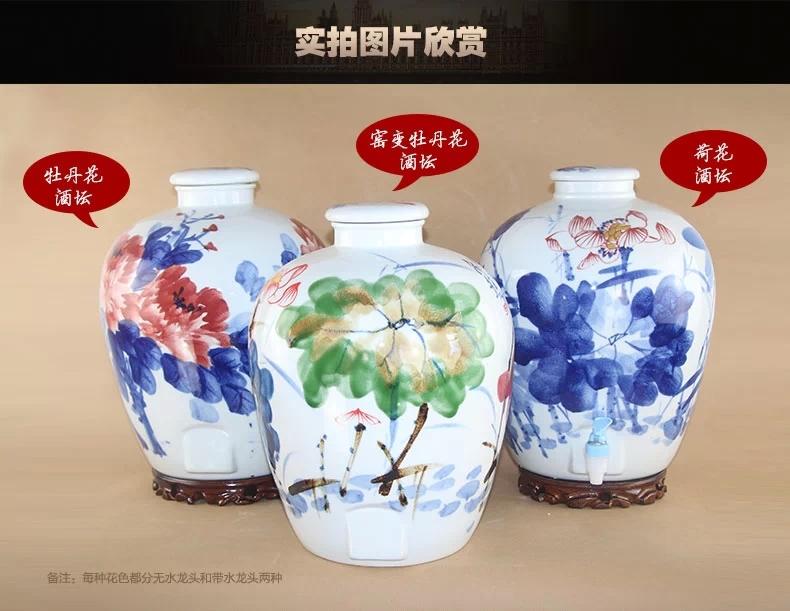 Jingdezhen ceramic wine bottle mouth jars China hand-painted flagon seal pot food storage jar package mail(China (Mainland))