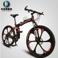 Rockefeller bike full suspension folding mountain bike inch double-disc 26-inch dual shock overall wheel Russia Free Shipping