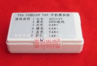 Peugeot 206 207 307 RD43 RD45 CD Chinese Senna screen VAN agreement plate