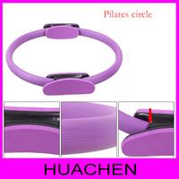 5592  Pilates Magic Fitness Circle Yoga Ring pilates circle slimming weight loss circle breast enlargement ring