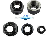 ER16 A, collect nut, engraving machine fixture nut, CNC part,
