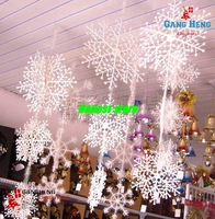 Hanging Christmas snow decoration 35 * 90cm high medium and small three-piece three-dimensional snowflake string winding 100g