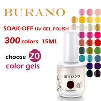Choose 20pcs high quality UV nail Soak Off Uv Gel Polish 20pcs gel polish 15ml 0.5oz (300colors) nail kit