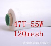 "47T 120mesh polyester printing mesh 47T-55  width:127cm (50""), 5 meters long ,white color and free shipping"