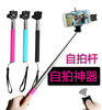 Portable Handheld Telescopic Extendible Monopod Cellphone Camera Photo Self Autodyne Tripod for Samsung iPhone Mobiles   bracket