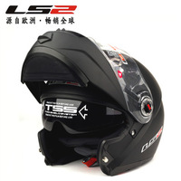 Ls2 helmet motorcycle helmet undrape face helmet lenses double automobile race ff370