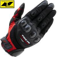 Rs gloves summer short design belt carbon fiber racing gloves motorcycle gloves