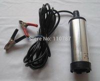 12V water pump/dc oil pump/DC electric pump/oil extractor