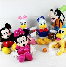Free shipping 6pcs/set Mickey and Minnie Mouse,Donald duck and daisy,GOOFy dog,Pluto dog,plush toys funny toy free shipping (China (Mainland))