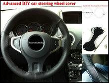popular wheel cover