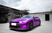 purple car wrap vinyl