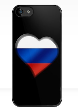 FREE Shipping New Design Russian Flag - Russia - Heart Football or Soccer for IPHONE 4 4s Best Durable TPU rubber Case(China (Mainland))