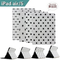 For iPad Air iPad 5 Fashion Water/Dirt/Shock Proof Protective Case Classic Style Eco-friendly PU Cover Case Stand 2014 New