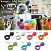 Wholesale free shipping 6.4*2.8CM portable plastic Mini umbrella hanger/stand/Accessories/Hooks Novelty umbrella Support/holder