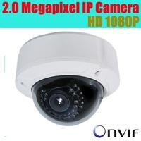 IP camera 1080p 2mp security ip cam 2.0 megapixel outdoor waterproof infrared HD onvif home CCTV surveillance ip camera