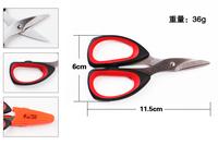 fishing tackle Multi-purpose Scissors fishing plier  cut fishing line tools of fishing